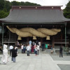宮地嶽神社をめぐる