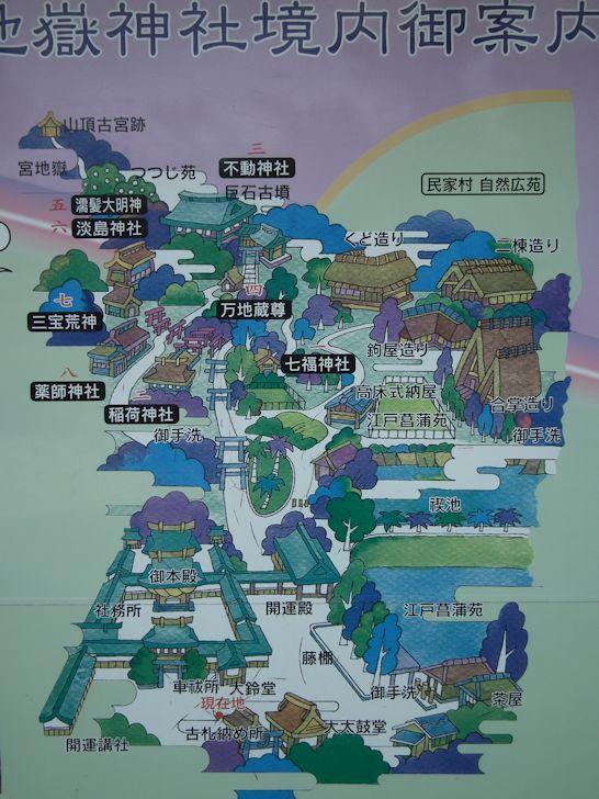 宮地嶽神社全体図