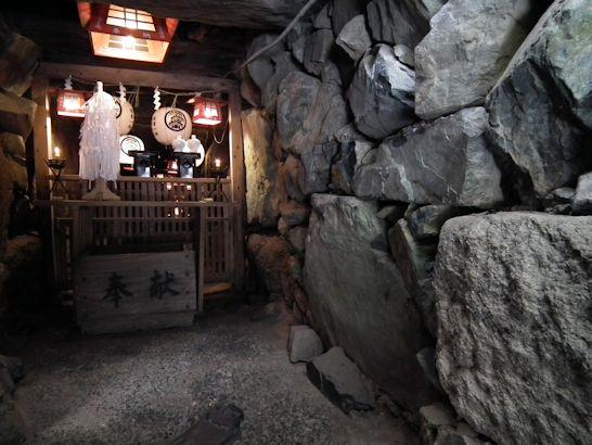 不動神社4