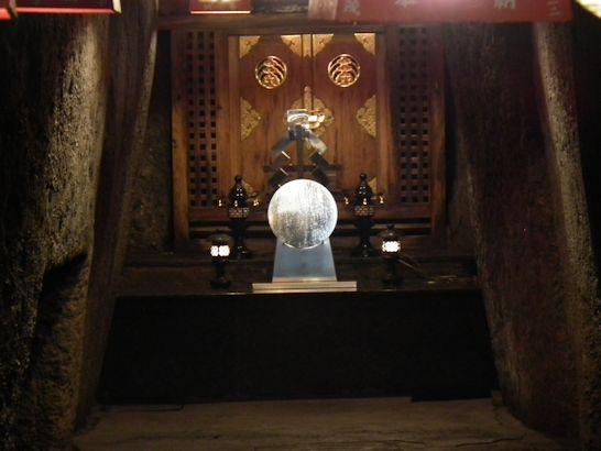 不動神社6
