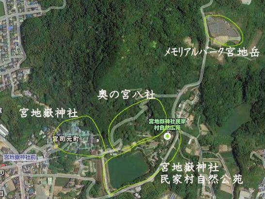 宮地嶽神社とメモリアルパーク宮地岳の位置関係