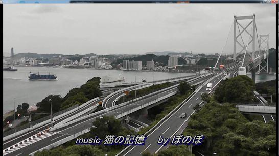 関門海峡動画(BGMぼのぼ)