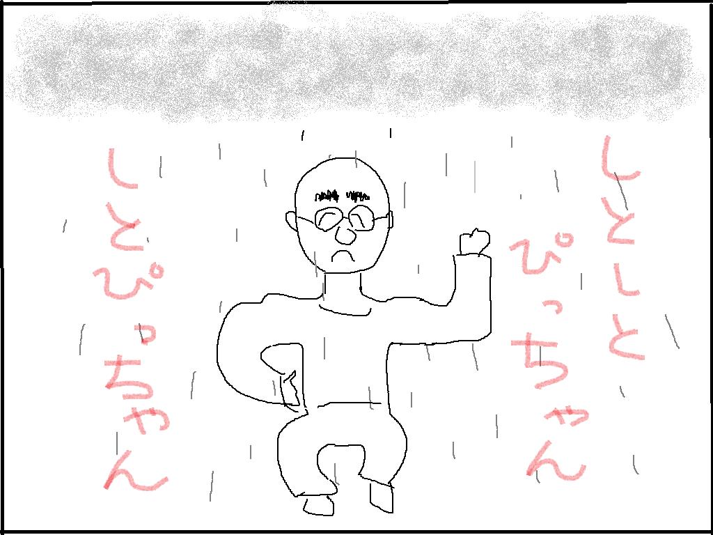 一日雨ですね。。。。。