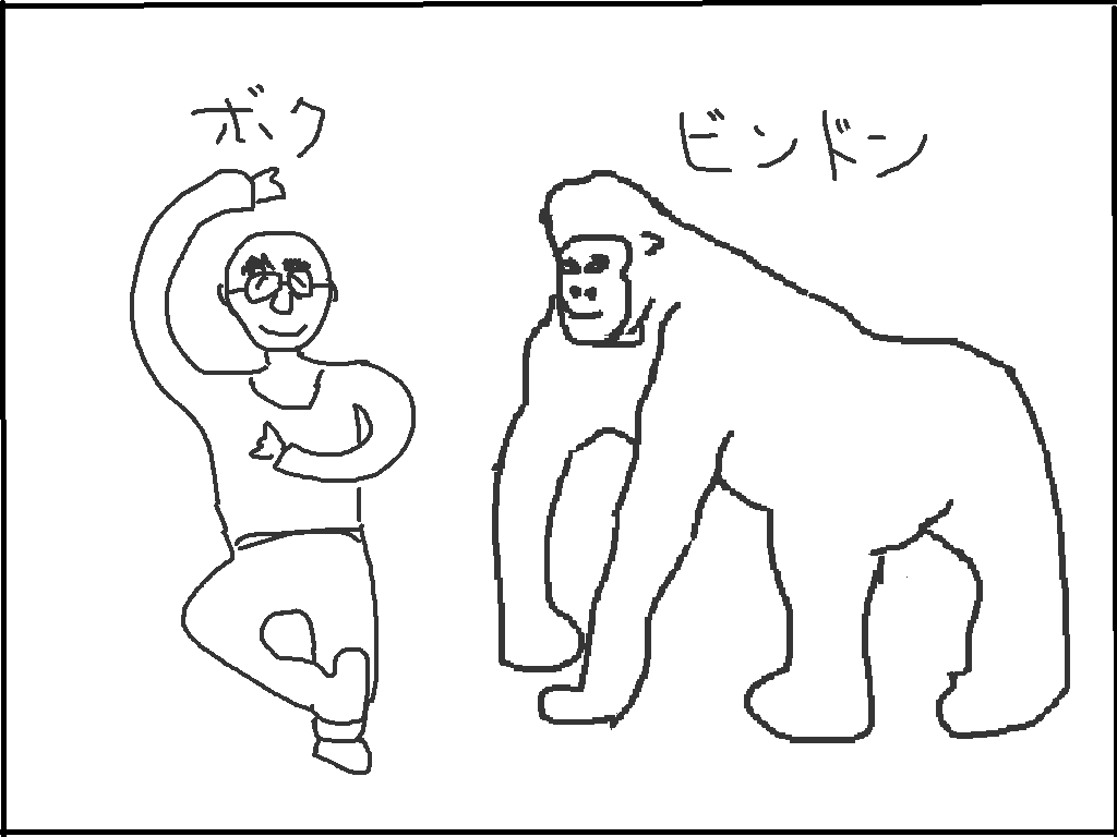明日は2度目の「福岡市動物公園」