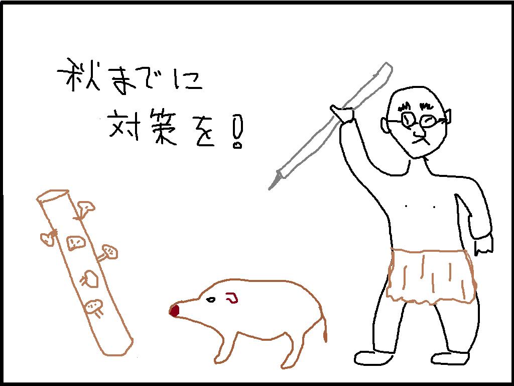 20150312_01