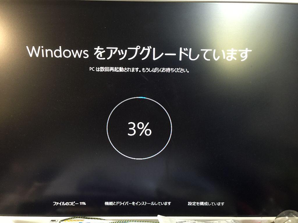 Windows10にしました